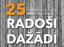 2. 25 GADU JUBILEJAS IZSTADE-01_ML_2020