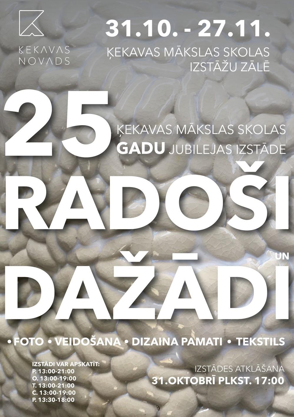 25 GADU JUBILEJAS IZSTADE_2019_ML