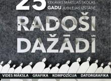 25  int-01_Izstades_2020
