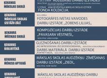 Izstades_APRILIS 2017 LABOTA_ML