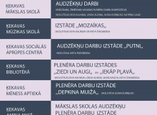 Izstades_SEPTEMBRIS_ML