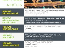 APRILIS 2019-0ML_Izstades_2019