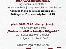 IELUGUMS2-01_ML_2018