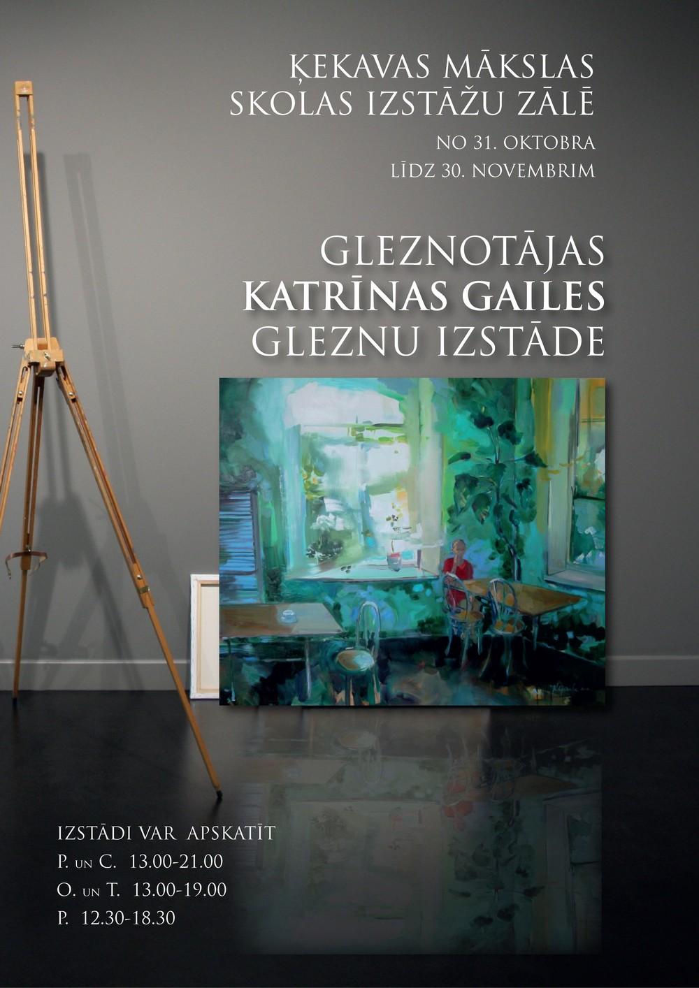 Izstade_KATRINAS GLEZNAS_ML_2016