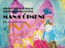 Izstades_MANA GIMENe_2017