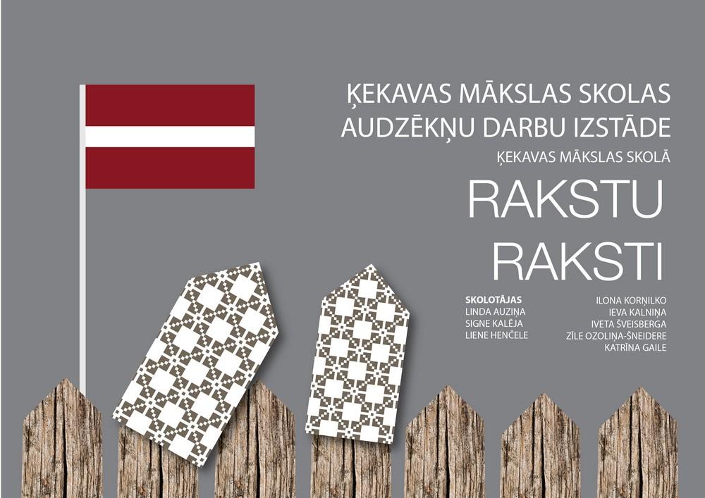 Izstades_RAKSTU RAKSTI_2017
