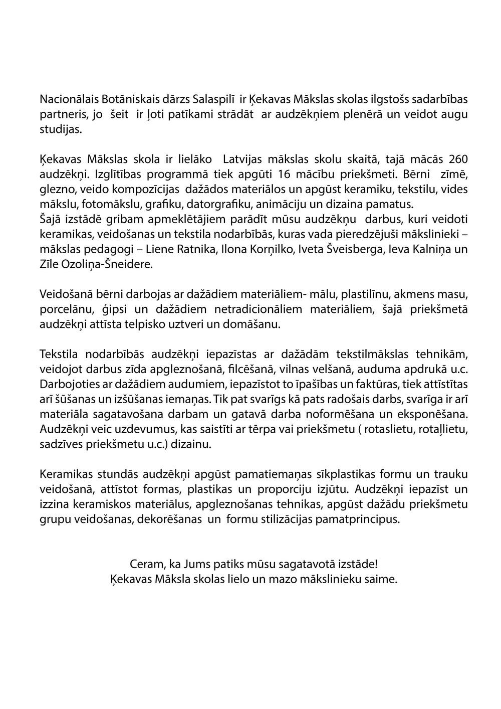 Salaspils izstade_2017_02