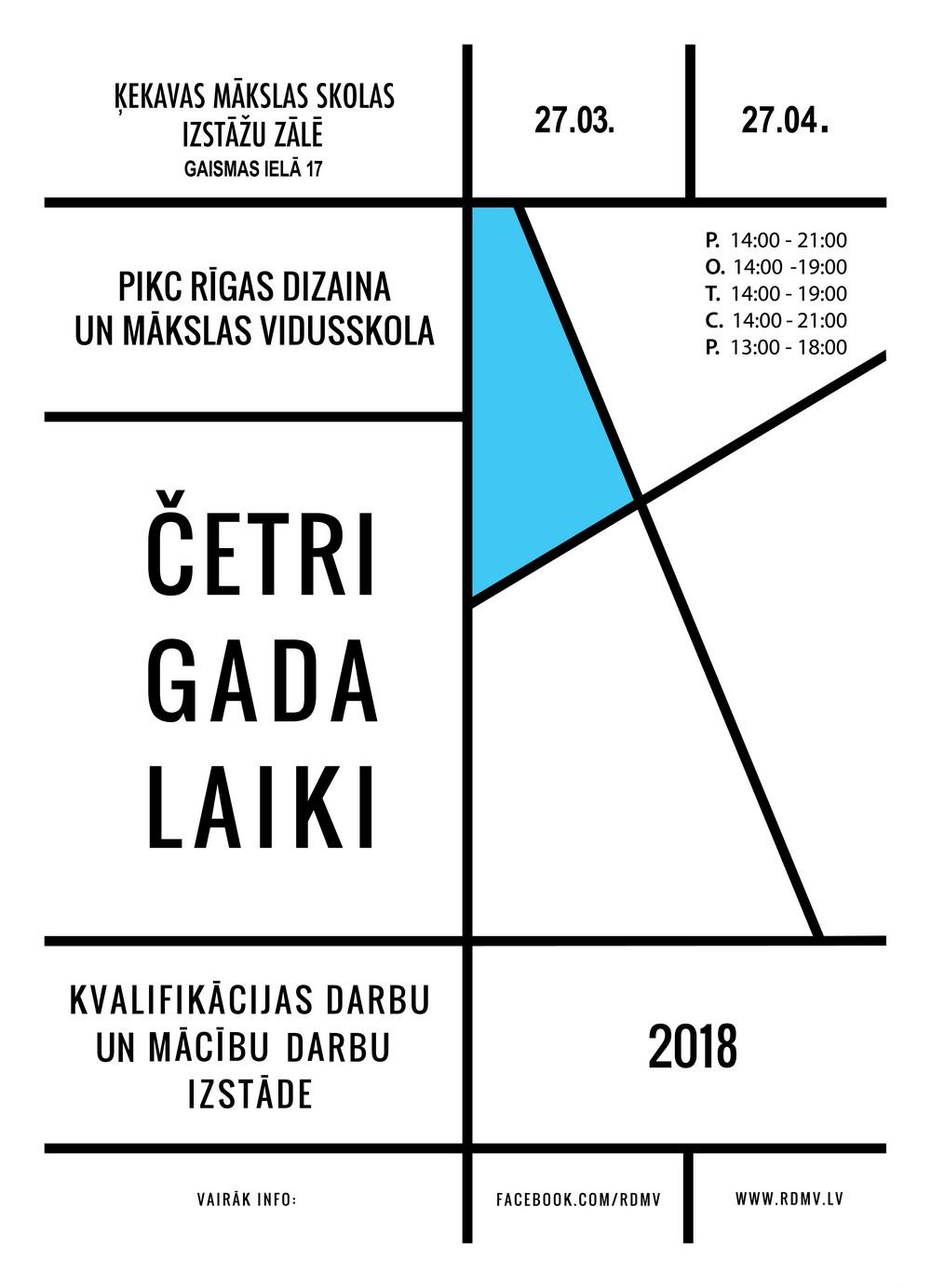 Izstades_2018
