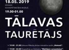 muzeju nakts_2019