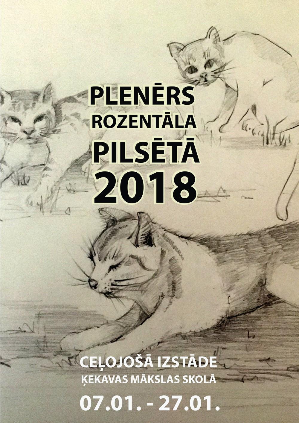 Izstades_2019_pleners Roz  pils_ML